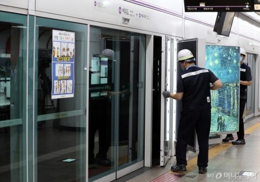 [사진]서울교통공사, 접이식 승강장안전문 광고판 시연