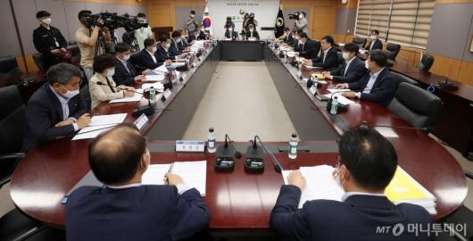 [사진]금융위, 금융소비자 피해 분야 점검 합동 간담회