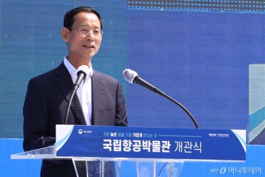 [사진]환영사하는 최정호 관장