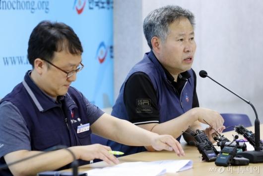 [사진]한국노총, 코로나19 고용 위기 극복을 위한 사회적대화 브리핑