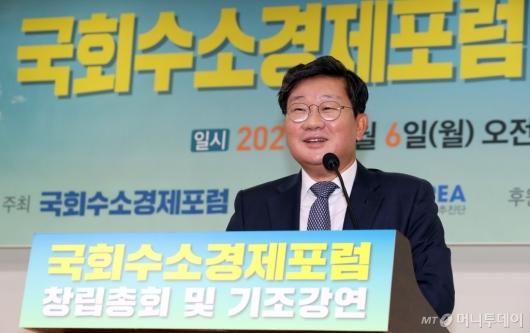 [사진]'국회수소경제포럼' 환영사하는 전해철 의원