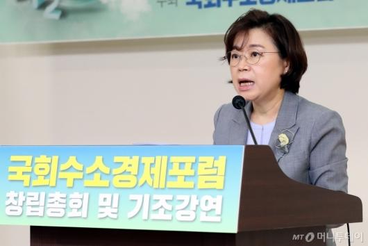 [사진]'국회수소경제포럼' 축사하는 김정재 의원
