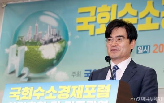 [사진]'국회수소경제포럼' 축사하는 공영운 사장