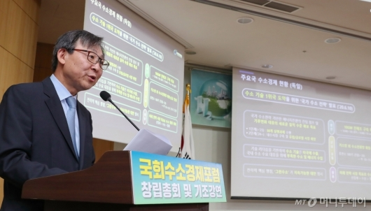 [사진]'국회수소경제포럼' 기조강연하는 문재도 회장