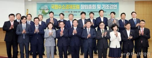 [사진]국회수소경제포럼 창립총회
