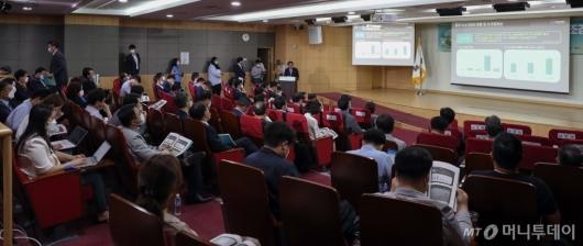 [사진]국회수소경제포럼 개최