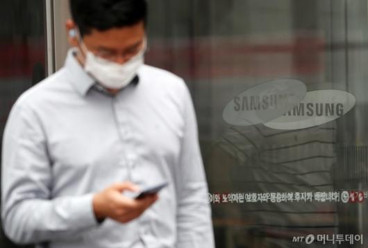 [사진]삼성전자, 코로나19 여파에도 8.1조 영업이익