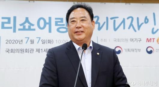[사진]'리쇼어링을 리디자인하다' 인사말하는 어기구 의원