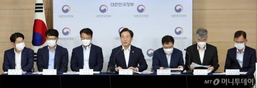 [사진]첨단산업 세계공장 도약 위한 '소재·부품·장비 2.0 전략' 발표