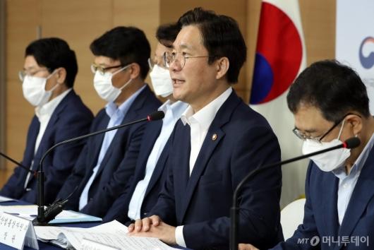 [사진]성윤모 장관, 소부장 2.0 전략 발표