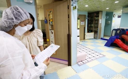 [사진]유치원-어린이집 급식시설 전수점검