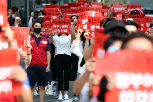 [사진]'정부 여당이 해결하라'