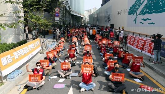 [사진]'제주항공 규탄' 피켓 든 이스타항공 노동자들