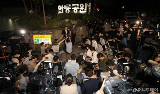 [사진]박원순 시장 사망 관련 브리핑하는 경찰 관계자