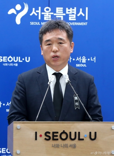[사진]입장 발표하는 서정협 서울시장 권한대행