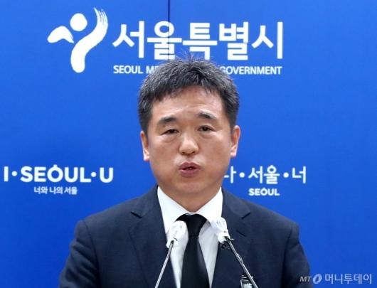 [사진]입장 밝히는 서정협 서울시장 권한대행