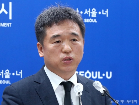 [사진]서정협 서울시장 권한대행 입장 발표
