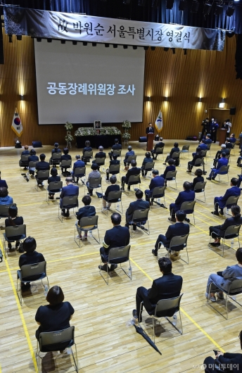 [사진]故 박원순 서울시장 영결식