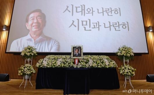 [사진]고 박원순 시장, 사진 속 미소