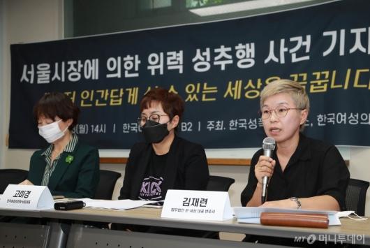 [사진]발언하는 김재련 변호사