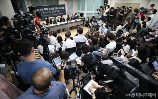 [사진]서울시장에 의한 위력 성추행 사건 기자회견