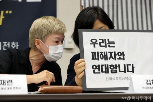 [사진]이야기하는 김재련 변호사-김혜정 부소장