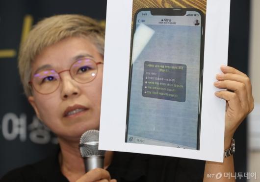[사진]사건 경위 설명하는 김재련 변호사