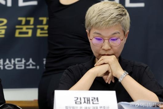 [사진]생각에 잠긴 김재련 변호사
