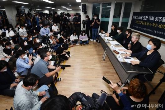 [사진]기자회견 갖는 김재련 변호사