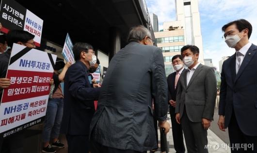 [사진]사모펀드 피해자들과 이야기하는 통합당 사모펀드특위