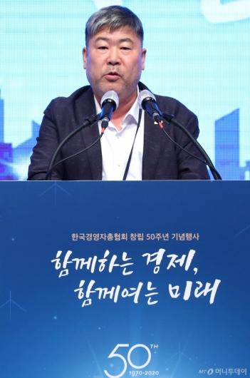 [사진]축사하는 김동명 위원장