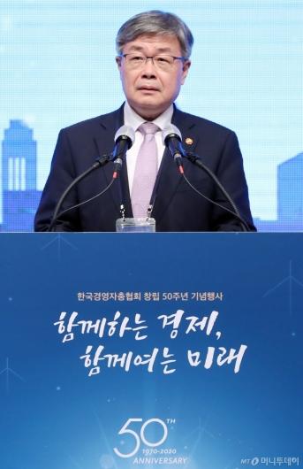 [사진]축사하는 이재갑 장관