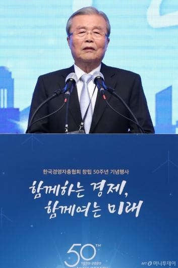 [사진]축사하는 김종인
