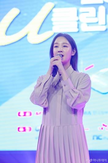 [사진]박보람 '따뜻한 사이버 세상을 위해'