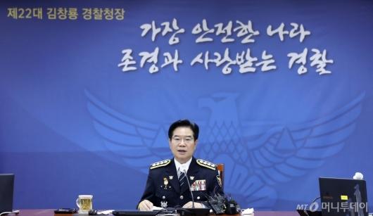 [사진]취임사하는 김창룡 신임 경찰청장