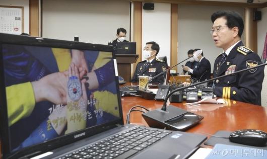 [사진]취임사 전하는 김창룡 신임 경찰청장