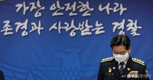 [사진]취임식 참석하는 김창룡 경찰청장