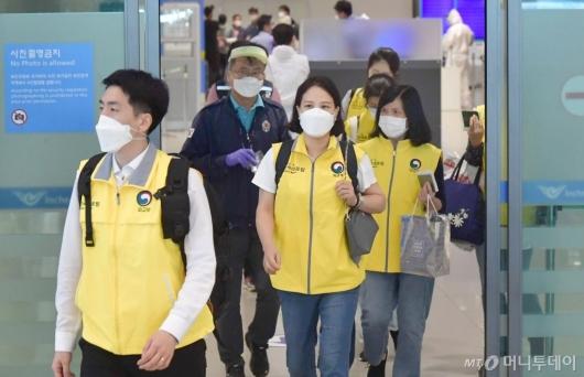 [사진]귀국하는 외교부 신속대응팀