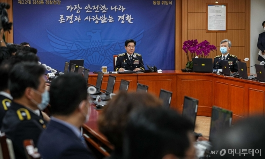 [사진]김창룡 신임 경찰청장 취임사