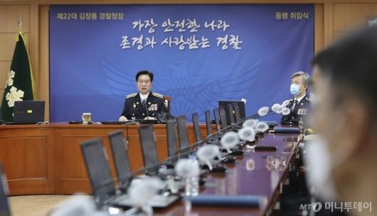 [사진]취임사하는 김창룡 경찰청장