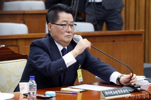 [사진]박지원 국정원장 후보자 인사청문회