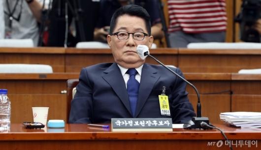 [사진]박지원 국가정보원장 후보자 인사청문회