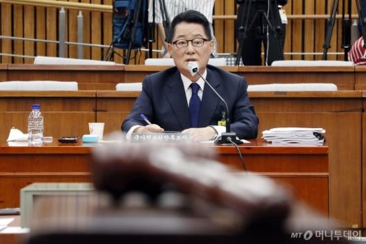 [사진]청문회 검증대 오른 박지원 후보자