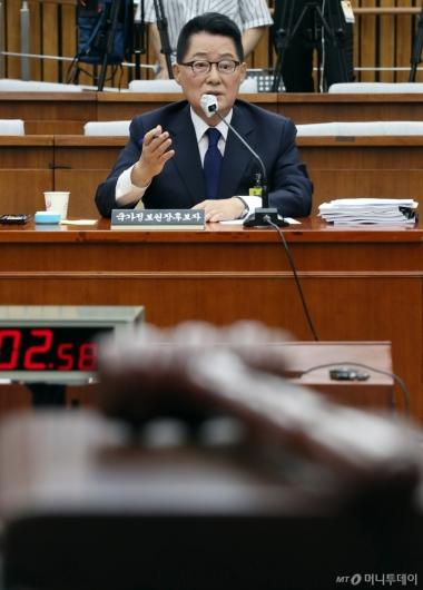 [사진]청문회 검증대 오른 박지원 국정원장 후보자