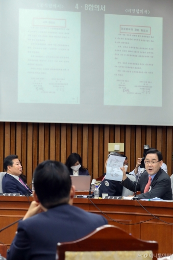[사진]4.8 남북 합의서 관련 질의하는 주호영 원내대표