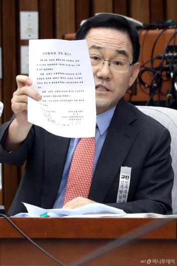 [사진]질의하는 주호영 원내대표
