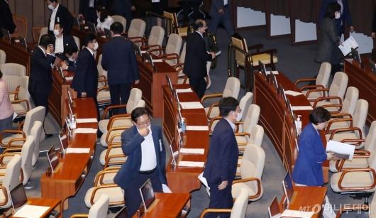 [사진]퇴장하는 미래통합당 의원들