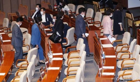 [사진]본회의 퇴장하는 통합당