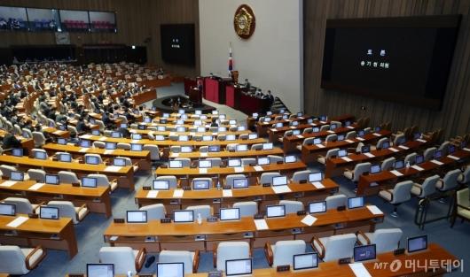 [사진]통합당의 빈자리