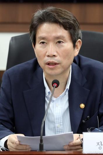 [사진]발언하는 이인영 통일부 장관